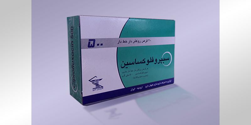 عوارض جانبی داروی سیپروفلوکساسین