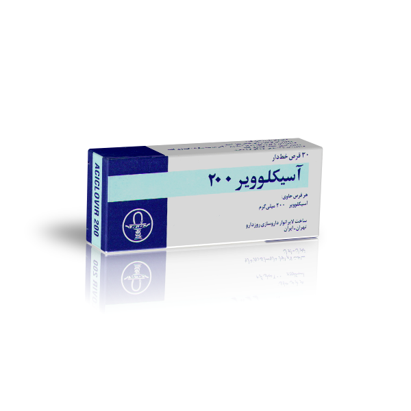 در صورت مصرف بیش ازحد آسیکلوویر acyclovir چه کنم ؟