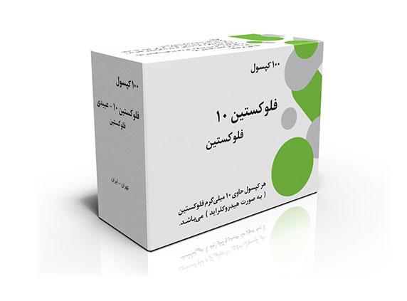 فلوکستین Fluoxetine - عوارض جانبی - موارد مصرف