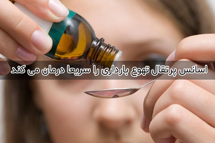 بو کردن اسانس پوست پرتقال برای درمان بیماری صبحگاهی مفید است