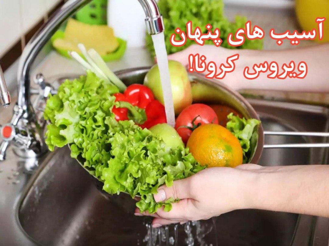 آسیبهای پنهان ویروس کرونا - مراقب باشید مایع ظرفشویی نخورید!