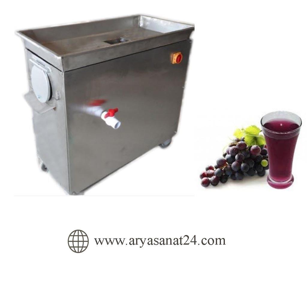 قیمت به روز دستگاه آبگیری گوجه و انگور: