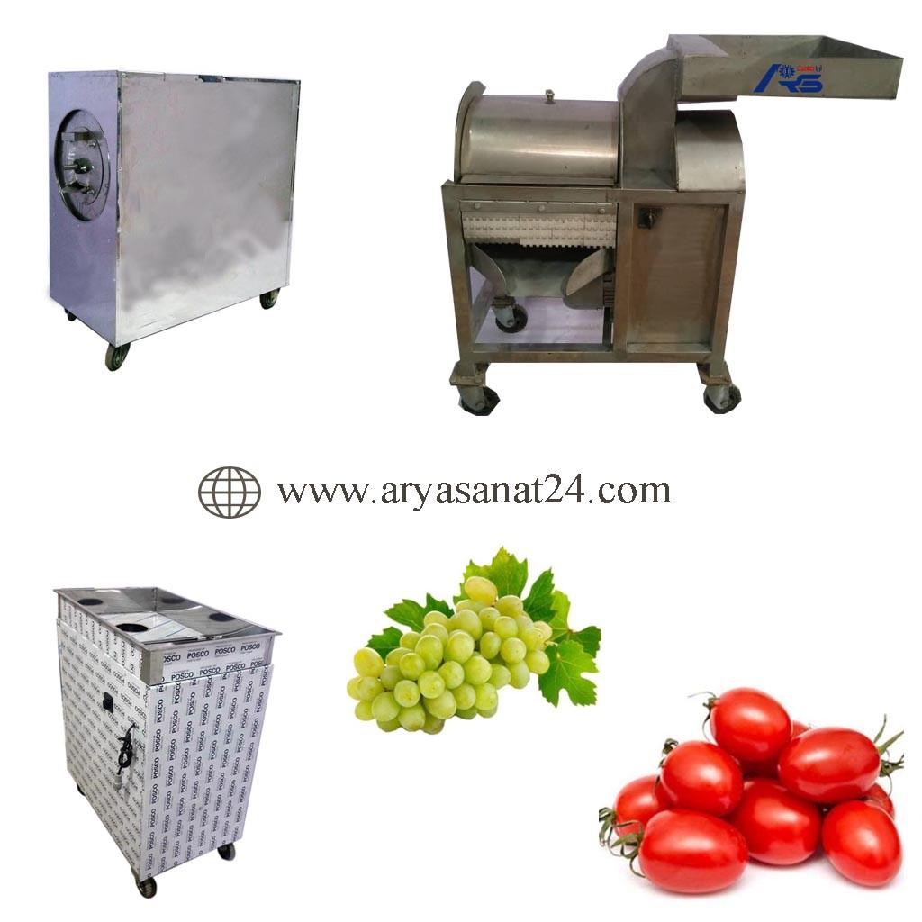 قیمت به روز دستگاه آبگیری گوجه و انگور